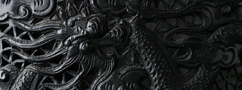 ドラゴンマスター®龍王