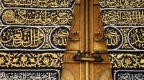kaaba_door_1-500x279